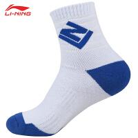 李宁(LI-NING)李宁运动袜男女同款袜子跑步袜羽毛球袜吸汗袜AWSN239