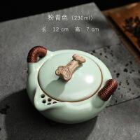 【家�b� 夏季狂�g】汝�G茶�靥沾刹杈咝¢_片汝瓷功夫茶器�^�V泡家用西施���