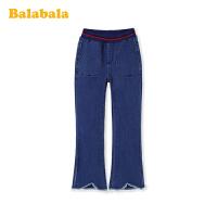 巴拉巴拉女童长裤儿童裤子2020新款春装童装中大童韩版牛仔喇叭裤