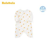 巴拉巴拉宝宝连体衣婴儿衣服可爱超萌新生儿睡衣薄款纯棉ins风哈衣夏
