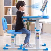 【1件3折 领券】亲子升降环保护眼学习桌椅 健康家用学生书桌椅