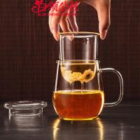 白领公社 玻璃杯 简约带盖加厚带盖过滤高硼硅透明玻璃茶杯办公室居家学生学习过滤泡茶杯