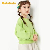 【1件7折价:83.93】巴拉巴拉童装女童卫衣2020新款春季小童宝宝时尚洋气韩版儿童上衣