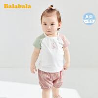 巴拉巴拉儿童套装女童潮装婴儿短袖宝宝衣服2020新款时尚两件套棉