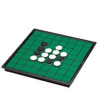 U3翻转棋 黑白大战棋 磁性翻转棋 苹果棋 奥赛罗棋 500