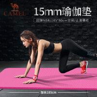 骆驼NBR瑜伽垫加厚回弹加长加宽初学者男女运动垫防滑瑜珈健身垫