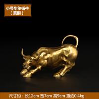 纯铜工艺品 铜牛摆件 办公室装饰品摆设