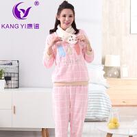 香港康谊睡衣女秋冬新款珊瑚绒纯色可爱女士长袖法兰绒家居服套装