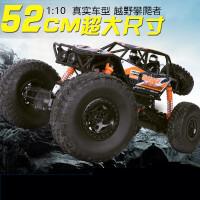 超大号电动遥控越野车四驱攀爬高速车充电儿童玩具汽车男孩3-6-9