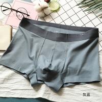 一条装一片式无痕纯色简约平角中腰男士内裤莫代尔棉混纺四角裤