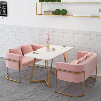 休闲铁艺商务办公卡座沙发简约酒吧洽谈咖啡厅餐厅奶茶店桌椅组合