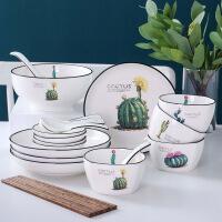 【家装节 夏季狂欢】北欧风格陶瓷餐具家用创意绿植碗碟套装4人用好看简约碗盘筷组合