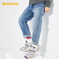 巴拉巴拉儿童裤子男童牛仔裤2020新款春装中大童长裤休闲小脚裤潮