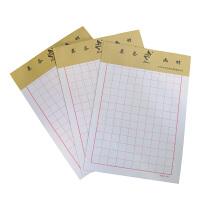 莫奈/MONET 方格硬笔书法练习纸 钢笔铅笔练字本 方格美工纸