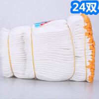 线手套24双60双棉线手套劳保工作棉纱耐磨加厚防护汽修工地男女白