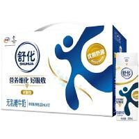 伊利谷粒多红谷谷物牛奶250ml*12盒*1箱谷物早餐牛奶 6月产