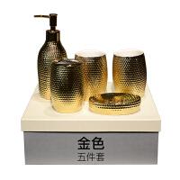 创意美式漱口杯金色五件套简约浴室用品套件陶瓷牙缸卫浴洗漱套装 金色五件套 现货