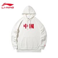 李���l衣男士2020新款套�^�L袖�B帽��松男�b冬季�\�臃�AWDQD03