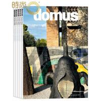 Domus 2018年全年杂志订阅新刊预订1年共12期4月起订赠送手包款式*发放