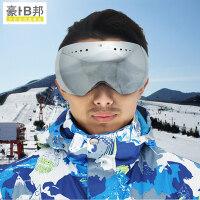 滑雪眼镜近视大视野滑雪装备滑雪镜男女通用雪地镜