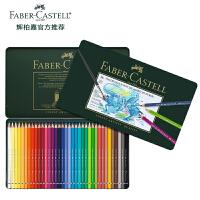德国辉柏嘉水溶彩铅12色/36色/60色/120色彩色铅笔学生美术绘画绿铁盒A.DüRER