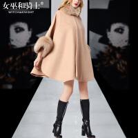 2017冬装新款欧美高端休闲时尚卡其色毛领斗篷蝙蝠袖毛呢大衣外套
