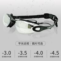 泳镜男女近视款高清防雾防水带度数游泳眼镜潜水镜专业游泳装备