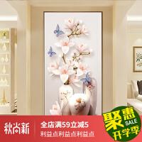玄关画花开富贵新简约玄关装饰画过道挂画现代客厅走廊背景墙面壁画竖版花开富贵