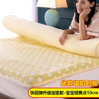 记忆棉床垫1.2米1.5m1.8m床学生双人榻榻米床褥子海绵宿舍