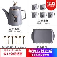 陶瓷茶杯 北�W茶�夭璞�套�b家用客�d水杯�F代��s��意陶瓷杯整套泡茶具杯子