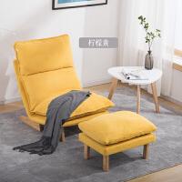 懒人卧室躺椅阳台客厅榻榻米创意休闲日式布艺可拆洗单人沙发