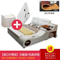 榻榻米皮床 双人床1.8米床简约现代卧室床软床婚床主卧家具 +乳胶床垫