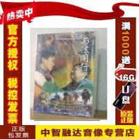正版包票与法同行 未成年人法制教育电视专题系列片 18VCD 视频音像光盘影碟片