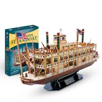 3D立体拼图拼装船模型玩具 密西西比河蒸汽船创意儿童模型