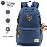 英国牛津大学 高中生书包 女士双肩包大容量中学生韩版学院风背包