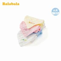 【品类日4件4折】巴拉巴拉婴儿毛巾口水巾儿童宝宝洗脸小方巾新生儿用品棉夏
