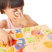 【当当自营】木玩世家 大写字母拼图 早教启蒙玩具 儿童木制色彩认知语言启蒙 BH2504A
