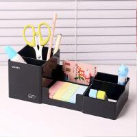 多功能笔筒创意时尚 小清新学生桌面文具收纳盒办公用品