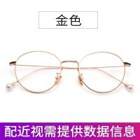 网红款眼镜框女复古圆框金属珍珠眼镜架防蓝光护目平光眼镜