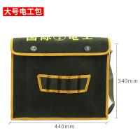 帆布工具包多功能背包电工维修包牛津布工具袋耐磨电工包单肩包