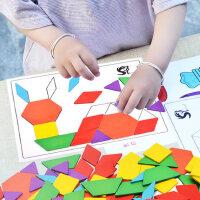 儿童早教木质拼图玩具智力 2-3-4-5-6岁男女孩创意七巧板 幼儿园宝宝手工益智拼板