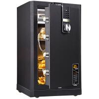 得力4086保险柜办公APP智能全钢防盗保险盒家用电子密码箱保险箱