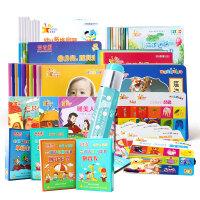 爱看屋   点读笔0-3-6岁儿童早教机点读机幼小衔接套装 儿童学习机