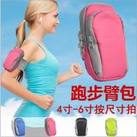 Huawei mate8运动手臂包跑步手机臂包mate7臂袋p9Plus臂套男女手腕包