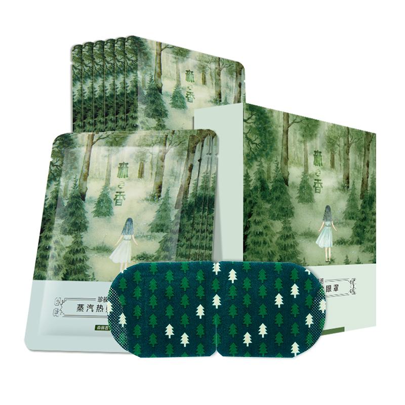 珍视明森林蒸汽热敷眼罩10片 蒸汽热敷遮光睡眠眼罩舒缓双眼 保护视力 护眼更美颜