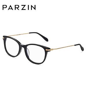 帕森复古板材眼镜框 男女修脸大框眼镜架 可配近视 56029