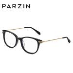 帕森 复古板材眼镜框 男女修脸大框眼镜架 可配近视 新品56029