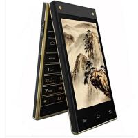 Changhong/长虹 A100问道  移动4G 双卡双屏商务智能翻盖手机