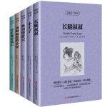 小王子/长腿叔叔/格列佛游记/汤姆叔叔的小屋/鲁滨逊漂流记 全套5册 中文版 英文 中英文对照英汉互译双语