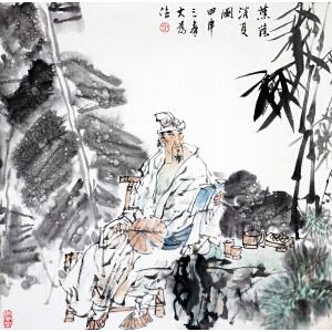 刘大为《蕉荫消夏图》中美协主席